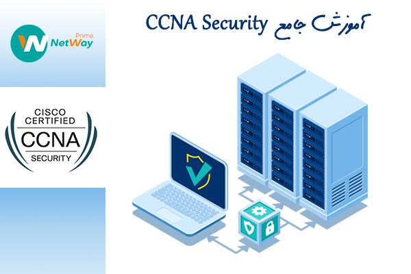 آموزش جامع CCNA Security