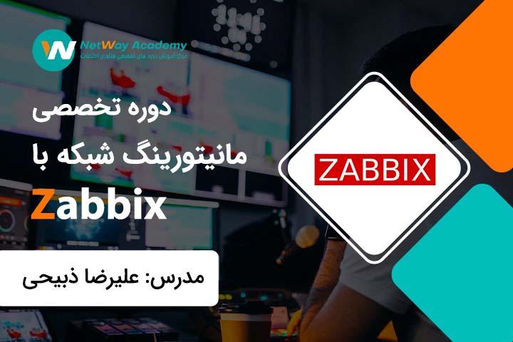 Zabbix-shakhs