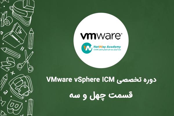 Configuring-EMC-VNX-Storage