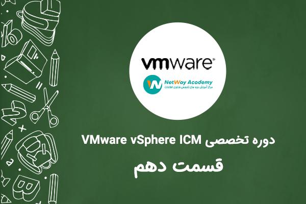 vCenter-Installation