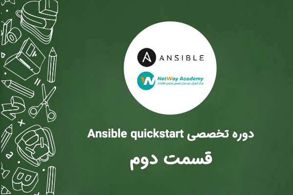 Ansible-Arch-and-Core-Components