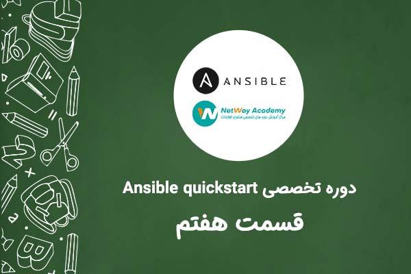 Ansible-Variables