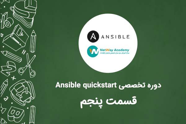 Ansible-YAML-and-Playbook