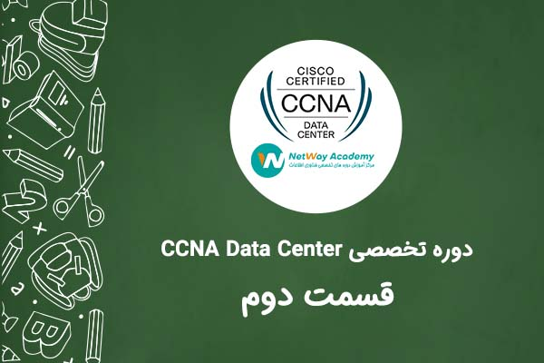 Cisco-Data-Center-solution-and-products